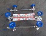 侧装式法兰液位计 铝板液位计 不锈钢液位计批发