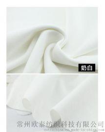 40S高品质全棉双面布 常州针织