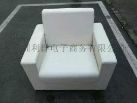 深圳白色皮制休闲洽谈沙发椅老板会议沙发高峰论坛沙发出租赁