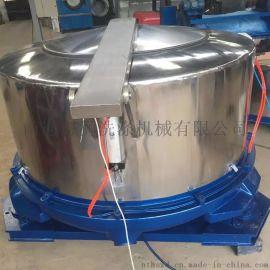 食品离心脱水机\不锈钢脱水机\工业脱水机价格\