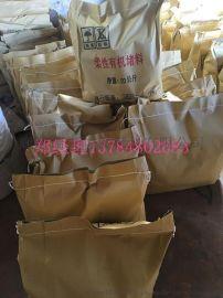 四川成都环保柔性有机防火泥价格/精品价格