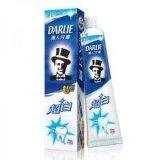 品牌牙膏批发广州牙膏厂家供应超市商场洗漱用品