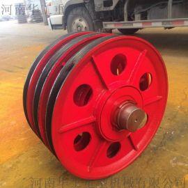 哪个品牌的滑轮组比较好 河南亚重牌滑轮组 32吨滑轮组 起重机滑轮组 动滑轮 龙门吊滑轮组 滑轮组厂家