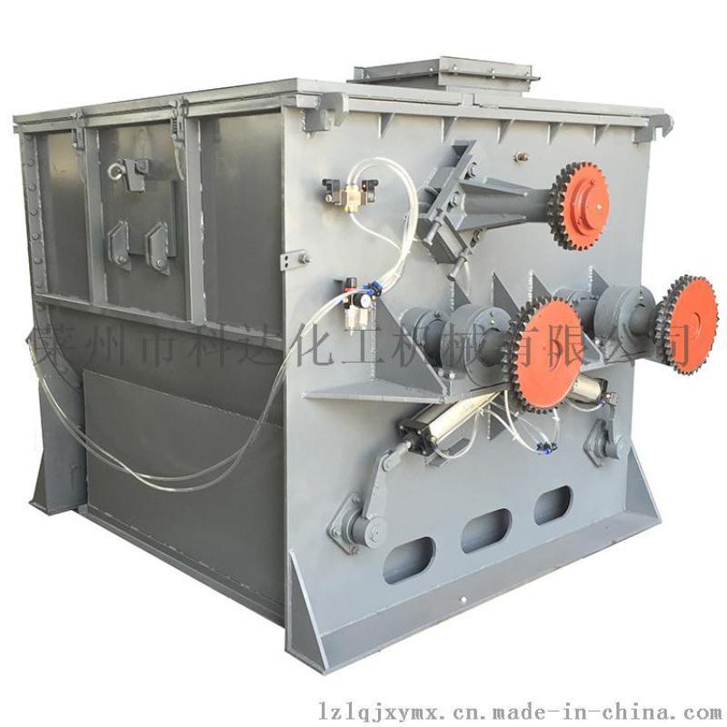 山东莱州2000L无重力双轴干粉混合机
