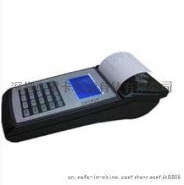 君卡智慧JK-S108無線手持刷卡機
