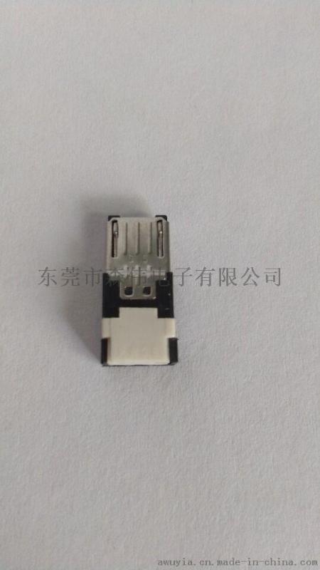 森伟电子 MICRO 白色后盖 连接器