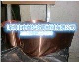 供應德標CuZn10精薄黃銅帶、小規格黃銅管