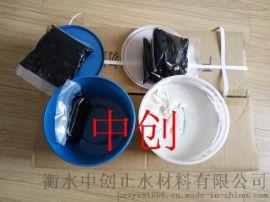 双组份聚硫建筑密封膏 污水处理厂嵌缝胶