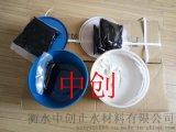 雙組份聚硫建築密封膏 污水處理廠嵌縫膠