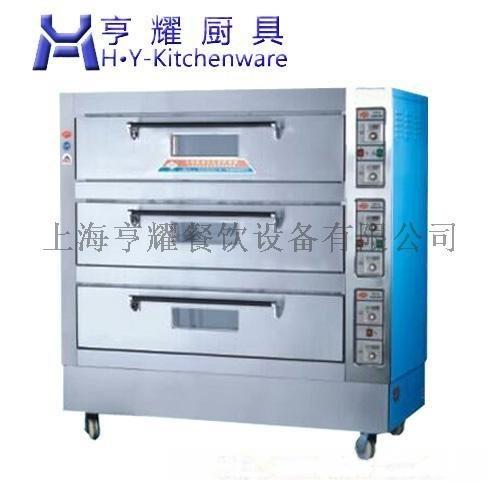 厨房油烟净化设备,厨房通风管道安装,餐厅厨房设备安装,配套厨房设备供应商
