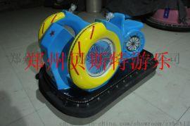 河南郑州风火轮小蜗牛儿童碰碰车贝斯特厂家质量超好