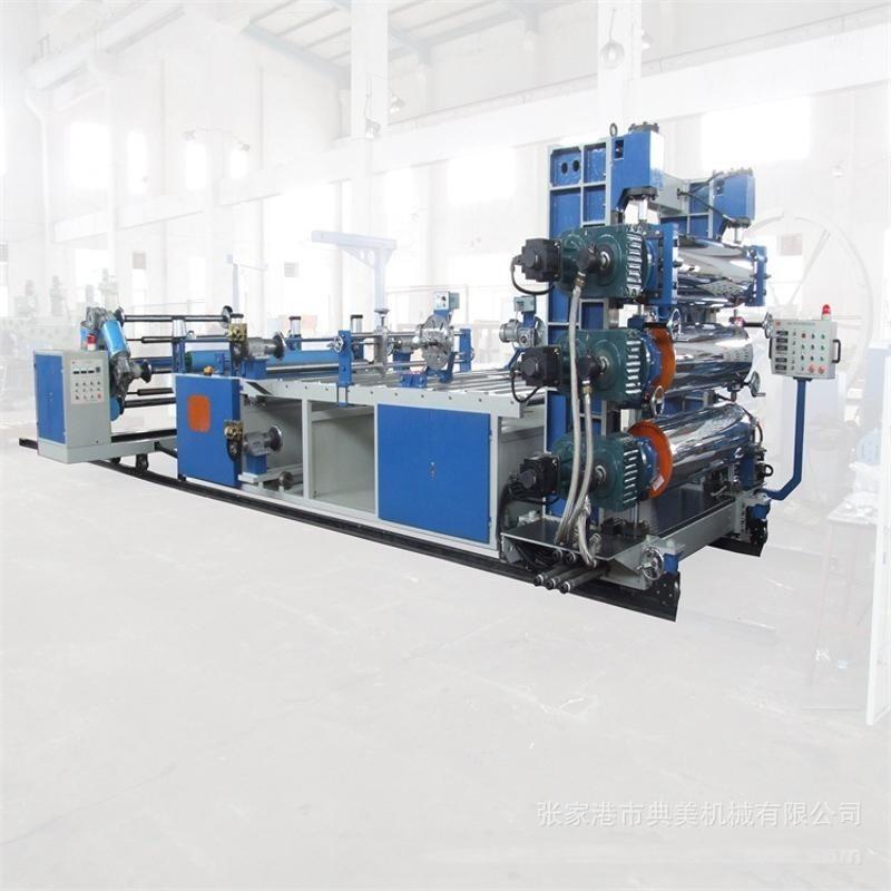 PC板材生产线 塑料板材设备专业制造厂家