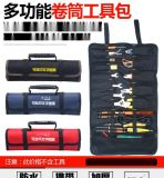 上海定制牛津布工具包工具箱广告礼品定制来图打样可添加logo
