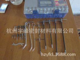 熱銷供應 盤根取出器 盤根刀 盤根切割刀