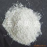 供應新型水處理濾料稀土瓷砂