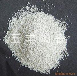 供應水處理濾料稀土瓷砂