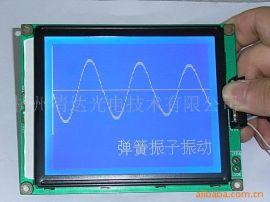 供應液晶顯示模組HG1601282