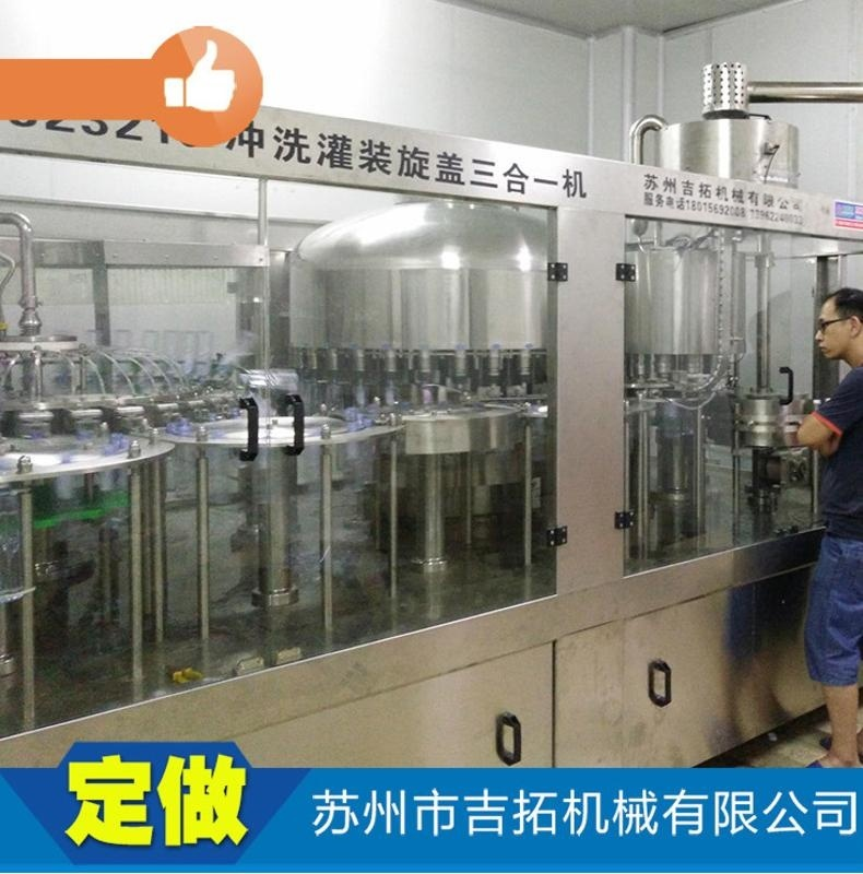 XGF-18-18-6全自动玻璃瓶果汁生产线