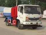 8方自装卸式垃圾车|挂桶式转运垃圾车|清运垃圾车