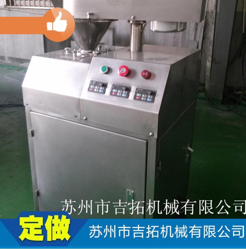 廠家直銷 V型 混合機 飲料灌裝混合機 三維電動高速混合機