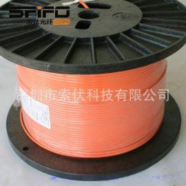 OFS AC03720-10 双芯多模玻璃光纤