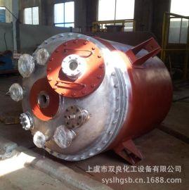 供应不锈钢304电加热高压夹套反应釜 内外盘导热油管碳钢反应釜