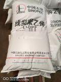 線型低密度聚乙烯 LLDPE DFDA-7042粉 茂名石化 吹塑級聚乙烯粉末