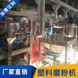 立式磨盤塑料磨粉機 高效研磨粉碎機 塑料顆粒磨粉機