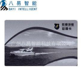 专业供应ISO7816 感应ic卡 各种会员卡定制