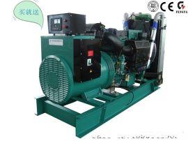 200KW 靜音型柴油發電機組廠家直銷