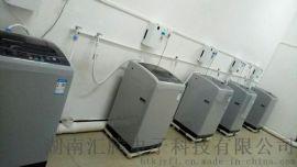 廣東湛江厂家供应投币微信支付式洗衣机哪里有w