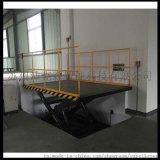 蘇州廠家銷售液壓升降平臺
