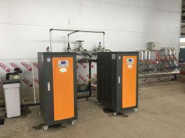混凝土预制件养护用电蒸汽锅炉 100KW全自动电蒸汽发生器