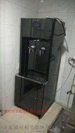 威可利商用节能饮水机厂家 供应100人用**商用饮水机
