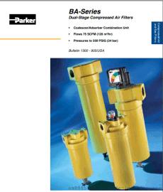 派克/parker派克双级压缩空气过滤器BA系列