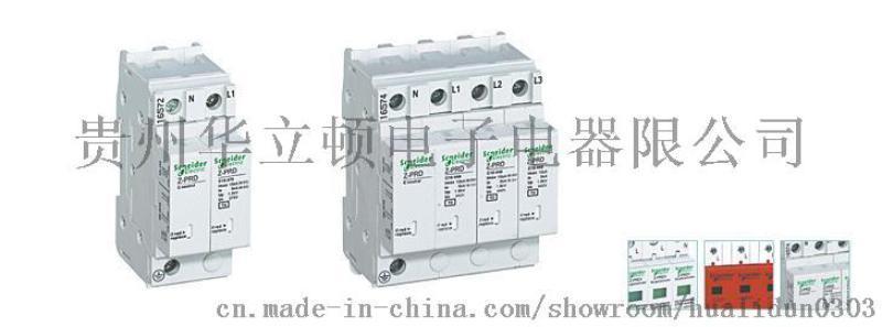 等电位防雷系列产品/防雷配件