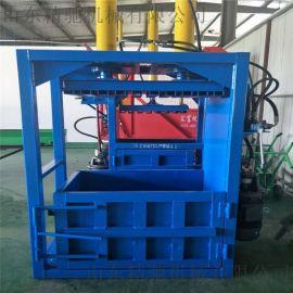 高钢材液压打包机型号 小型立体式压块机型号