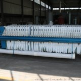 宏利环保污泥污水设备 板框压滤机