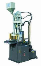 单滑板立式注塑机 (HF-DN/80)