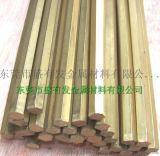 盛有发供应H59环保黄铜棒