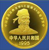 立体人物纪念币 金属纪念章套装定制 3D浮雕硬币旅游景点收藏品