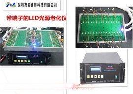 小功率LED灯珠老化仪外带端子电阻 7.5V200MA