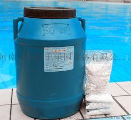 三游泳池消毒剂景观池消毒剂游泳池氯制剂