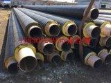 今日聚氨酯保温钢管厂家 今日聚氨酯保温钢管经销商