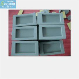 供应水晶茶杯防护包装内衬 缓冲防摔碎海绵包装盒