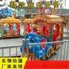 轨道小火车报价新型游乐北京赛车托马斯轨道小火车厂家