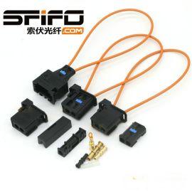 MOST汽車塑料光纖跳線 公母頭回路環