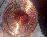 进口环保t2紫铜盘管 空调冰箱紫铜管 毛细紫铜管价格