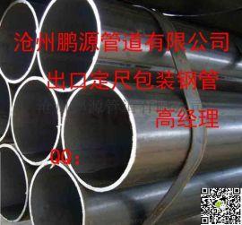 镀锌无缝钢管现货供应 镀锌无缝钢管信誉度高 厂家直销