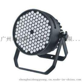 酒吧帕灯,LED全彩铸铝帕灯,LED铸铝帕灯